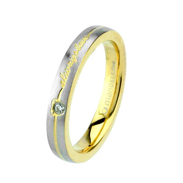 Srebrno-złota obrączka z cyrkonią