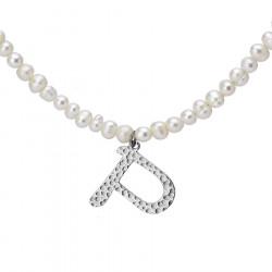 Naszyjnik z literką P z perłami